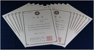 Certificate-300-02