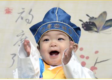 Ren's Doljanchi(Korean 1st Birthday Party
