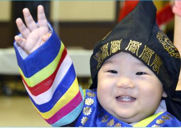 Jihan's Doljanchi(Korean 1st Birthday Party)